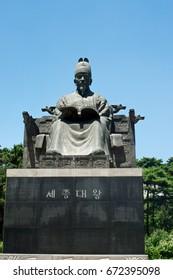 Yeouido Park in Seoul in summer, South Korea