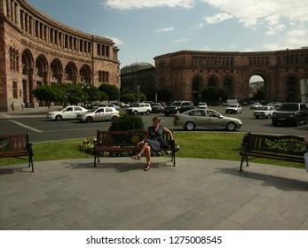 Yerevan, Armenia / Armenia - April 2016: Building in the Republic Square in Yerevan
