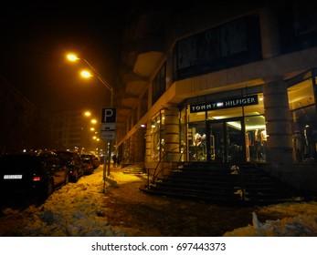YEREVAN, ARMENIA - JANUARY 6 2016: Streets and buildings of Yerevan City in Armenia. South Caucasus