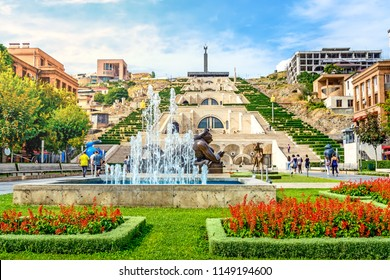 YEREVAN, ARMENIA - July  23, 2018: A view of Cascade and  giant stairway  in sunny day