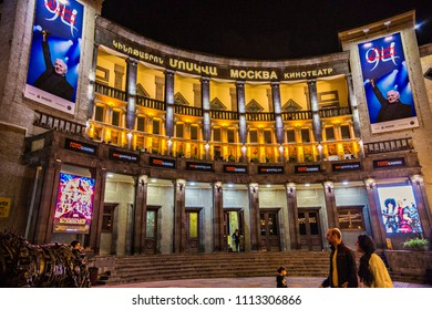"""YEREVAN, ARMENIA - May 2018: Cinema building """" Moskva"""" (Moscow) in the center of Yerevan by evening, Armenia"""