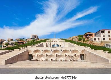 YEREVAN, ARMENIA - SEPTEMBER 28, 2015: The Cascade is a giant stairway in Yerevan, Armenia. Inside Cascade is located the Cafesjian Museum of Art.