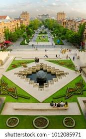 Yerevan City . Armenia
