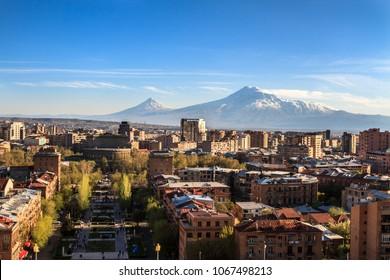Yerevan cityscape and Mount Ararat