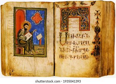 YEREVAN,ARMENIA - DECEMBER 20,2013:Fragment of the manuscript of the medieval book of Armenia, Vaspurakan, 15th-16th centuries.
