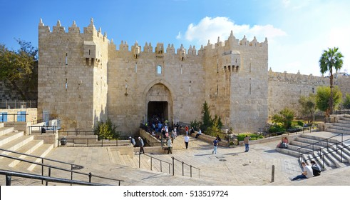 Yerushalayim, Middle East, May 2016. Archaic north entry in downtown. Shechem or Nablus Gateway and space for text on blue sky backdrop. Holy place where son of judaic King David, Solomon built temple