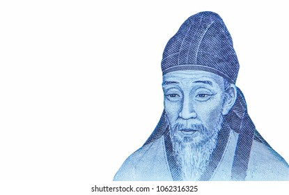 Yi Hwang (1501-1570) on 1000 Won 2007 Banknote from South Korea. One of the most prominent Korean Confucian scholars of the Joseon Dynasty.
