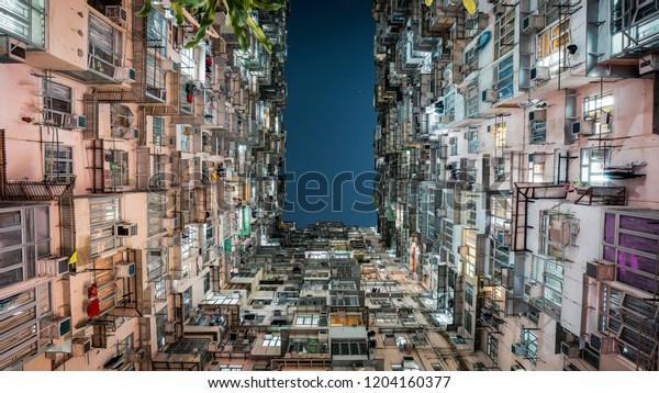Yick Cheong Building Hong Kong Stock Photo Edit Now 1204160377