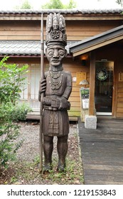 Yilan City,Taiwan - July 15th , 2016 : Taiwanese aborigines totem at Luodong Forestry Culture Garden in Taiwan