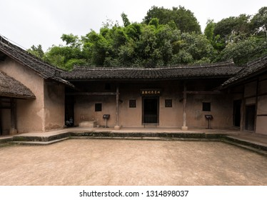 Yilong county, sichuan/china-July 11,2018:Memorial hall Zhu De.Zhu De was the founder of the Chinese communist army.