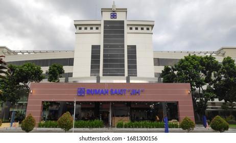 Yogyakarta, 24 March 2020 - Rumah sakit JIH or Jogjakarta International Hospital building