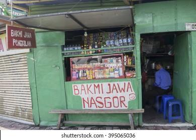 YOGYAKARTA, circa September 2014: Maliboro street which tourist spot in Yogyakarta.