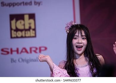Japan Concert Images, Stock Photos & Vectors   Shutterstock