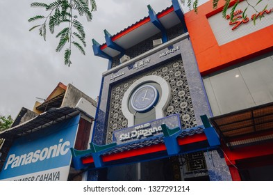 Yogyakarta, Indonesia - March 02, 2019 : Siti Djirzanah Mosque which is on Malioboro Street