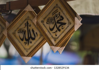 Yogyakarta, Indonesia - March 03, 2019 : frame decorations with calligraphy writing for sale on the Malioboro street in Yogyakarta, Indonesia