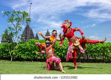 Yogyakarta, Indonesia - March 16th 2018 : Javanese Traditional Dance at Prambanan Temple, Yogyakarta Indonesia.