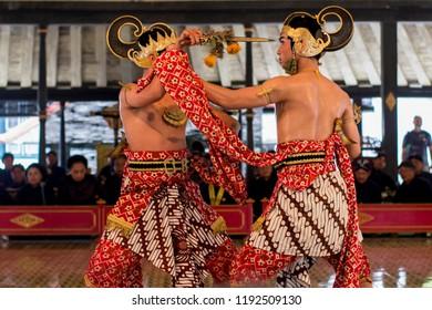 Yogyakarta, Indonesia - September 15th 2018 : Javanese Traditional Dance at Kraton Yogyakarta Hadiningrat / Kraton Yogyakarta is a beautiful place for vacation