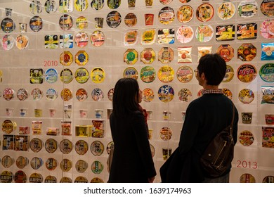 Yokohama, Japan - 8th February: People visiting the Instant Noodles History Cube at Cupnoodles Museum.