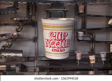 Yokohama, Japan - April 7, 2019: Cup Noodles Museum Front display, brand of instant cup noodle ramen manufactured by Nissin
