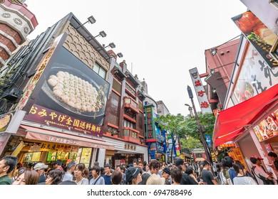 Yokohama, Japan - August 11, 2017 : Crowded streets of Yokohama Chinatown District (Chukagai) during the obon vacation in summer