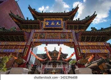 Yokohama, Japan - August 25, 2012: Yokohama Masobyo or Ma Zhu Miao Temple is the Popular Chinese Temple in Chinatown Yokohama.