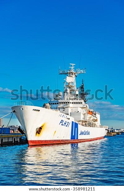 YOKOHAMA, JAPAN - December 28: Shikishima Patrol vessel Large with Helicopter at Yokohama Base in Japan on December 28, 2015. She is the largest patrol vessel of the Japan Coast Guard.