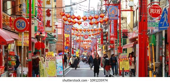 YOKOHAMA, JAPAN - February 5, 2018: A street in Yokohama's Chinatown district. Yokohama's Chinatown is one of the largest in the world.