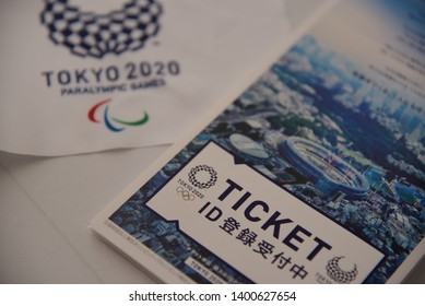 Yokohama, Japan; May 18, 2019; Tokyo will host the summer 2020 Olympics and Paralympic games. Japan has already started preparing for the Olympics.