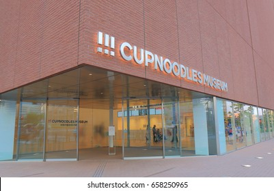 YOKOHAMA JAPAN - MAY 28, 2017: Unidentified people visit Cup noodles museum. Cup noodles museum displays history of instant ramen noodle snack.