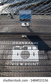 Yokohama, Japan - May 5, 2019: Osanbashi view pont pointer - the best spot to see and take pictures of Yokohama, Fuji mountain, Minato Mirai 21 area. Osanbashi Pier is International Passenger Terminal