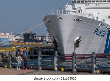 YOKOHAMA, JAPAN - NOVEMBER 7TH, 2016. Japan Coast Guard ship at Yokohama harbor, Japan. Founded in 1948. the Japan Coast Guard it is responsible for the protection of the coastline of Japan.