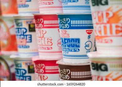 YOKOHAMA, JAPAN - OCT 16,2018 : A wall of instant ramen cups at The Cup Noodles Museum in Yokohama.