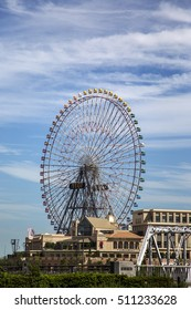 YOKOHAMA, JAPAN - OCTOBER 6, 2016: Cosmo Clock 21 ferris wheel in Yokohama, Japan. When it first opened at 1989, it was the world's tallest Ferris wheel