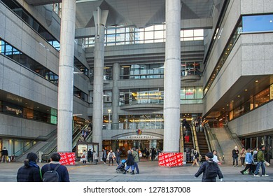 Yokohama, Japan-January 3, 2018: An entrance to Landmark Plaza. It is five floors mainly dining, fashion and shopping which is a part of the basement of the Landmark Tower in Yokohama.