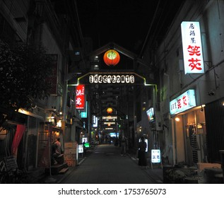 Yokohama, Kanagawa / Japan- January 16th 2020: Night view of the Noge foods alley