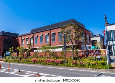 "YOKOHAMA, KANAGAWA / JAPAN - MAY 8 2019 : The scenery of ""MARINE AND WALK YOKOHAMA"". It is a shopping mall composed of many brand shops. It is a new tourist spot near ""Red brick warehouse""."