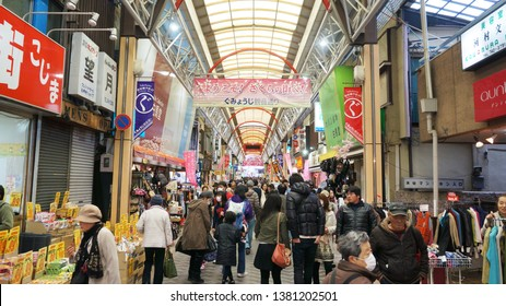 YOKOHAMA, KANAGAWA PREFECTURE, JAPAN - APRIL 04 2015:  Built in 1956 and redesigned in 2001, the Gumyoji shopping street is loved by locals and famous for its cherry blossom event during Spring time.