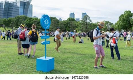 Pokestop Images, Stock Photos & Vectors | Shutterstock