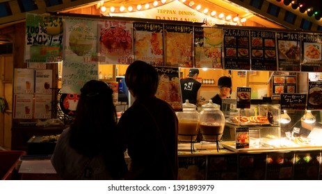 YOKOHAMA, KANAGAWA PREFECTURE, JAPAN - MAY 04, 2019: A food stall from Yokohama Red Brick Warehouse's FRÜHLINGSFEST, a German-themed festival to celebrate the coming of Spring.