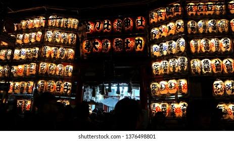 YOKOHAMA, KANAGAWA PREFECTURE, JAPAN - NOVEMBER 10, 2014: Illuminated lanterns in front of Kotohira-otori shrine during the annual Tori-no-Ichi festival, near Bandobashi Station area.