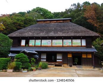 Yokohama Kanagawa,Japan/Oct 16,2018:MIsono park traditional Japanese house called Kominka on Japanese