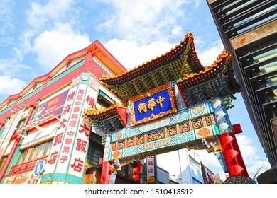 Yokohama scenery , Chinatown in Yokohama