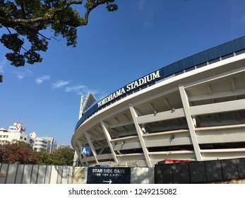 Yokohama Stadium used for baseball absence in Yokohama Japan Dec 1st 2018