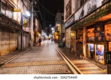Yokosuka city Kanagawa Prefecture Japan 2018.03.01  Dobuita Street Night View