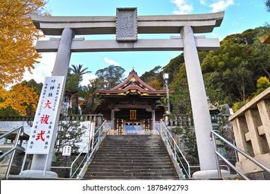 "YOKOSUKA CITY, KANAGAWA PREFECTURE, JAPAN - DECEMBER 16th, 2020: A View of ""Nishi Kano Jinjya"" Shinto Shrine in Early Winter"