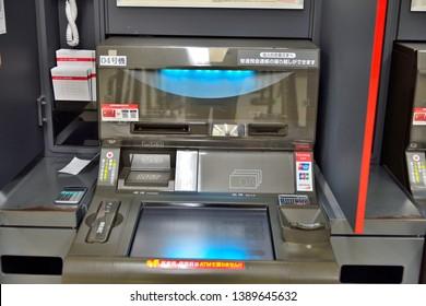 YOKOSUKA, Kanagawa / Japan - Mar.31, 2019 : ATM of MUFG Bank.