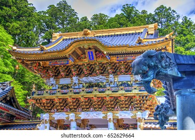 Yomeimon Gate in Toshogu Shrine, Nikko, Japan