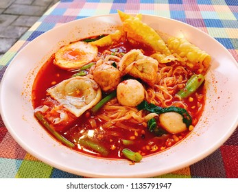 Yong tau foo or yentafo noodle in Thailand.