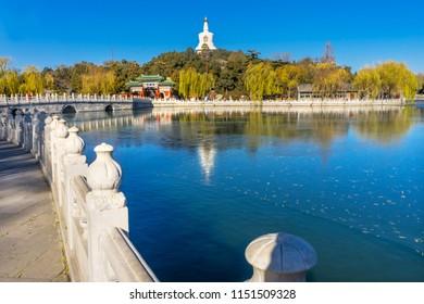 Yongan Bridge Buddhist White Stupa Dagoba Gate Jade Flower Island Beijing China Beihai public park created  1000AD. Stupa built in 1600s.