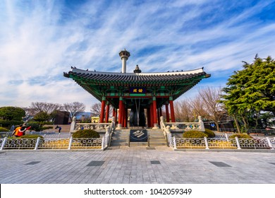 Yongdusan Park and Busan Tower the most popular tourist attractions in Busan, South Korea.